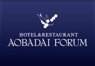 ホテル&レストラン 青葉台フォーラム